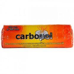 Carbopol 40 mm-es vízipipa szén - 10 db/csomag